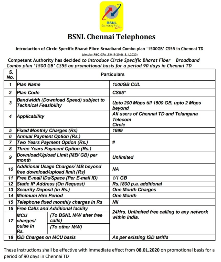 BSNL-new-broadband-plan